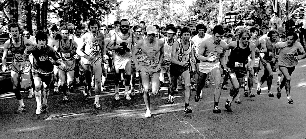 1975Vancouver Marathon -Start Line