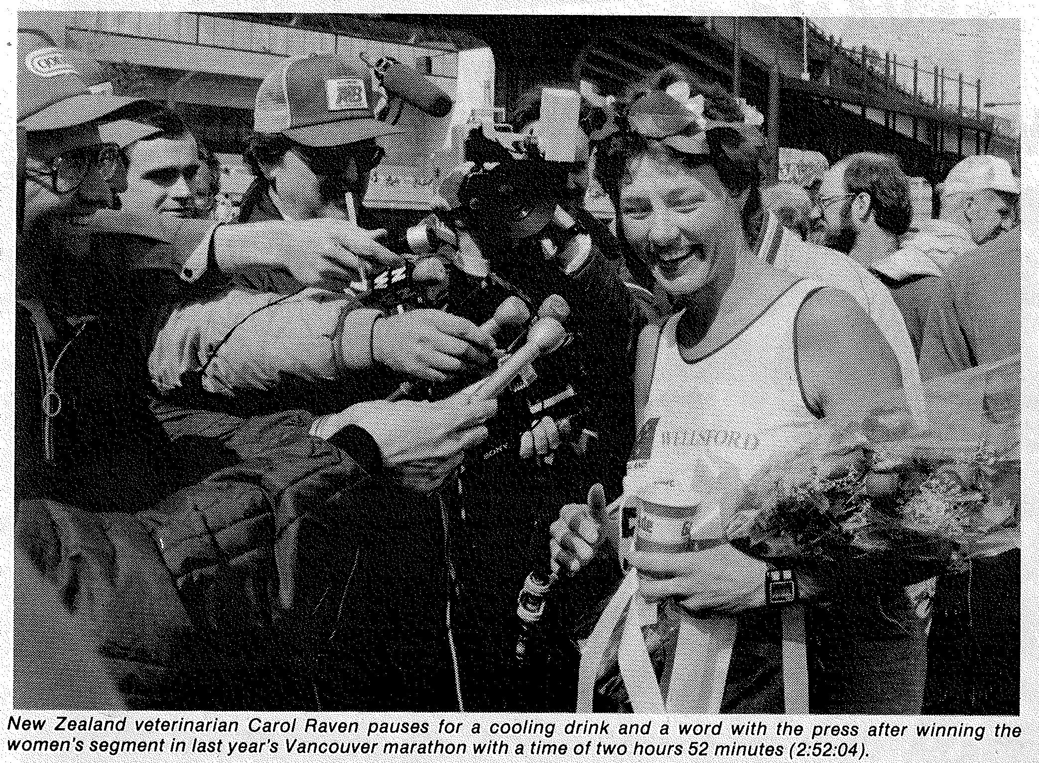 1984 Female WInner
